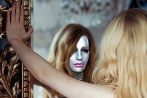 théorie du miroir extérieur intérieur merveilleusement imparfaite